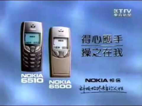 Nokia 6510 & Nokia 6500